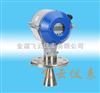 FY-D800智能雷达液位计