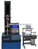 QJ210缠绕膜拉伸试验机