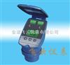 FY-TDS-201一体式超声波液位计