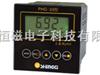 PHG-20型工业在线pH计