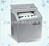 IM-15A台式制冰机