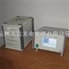 HCY-30核磁共振含油率测定仪(新国标)