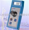 HI93701余氯浓度测定仪