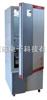 BSD-400BSD-400振荡培养箱
