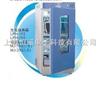 LRH-500F生化培养箱