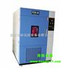 SN-900氙灯耐气候试验箱|耐气候试验箱【环科仪器】