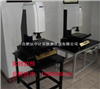 二次元测量仪,VMS3020影像测量仪,3020影像仪