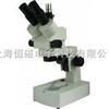 XTZ-E体视显微镜