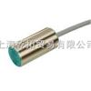 NBB2-8GM50-E2P+F传感器,倍加福传感器,:PEPPERL+FUCHS传感器
