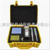 SafeLight miniSafeLight mini 掌上型发光细菌综合毒性分析仪