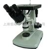 BM-4XA双目金相显微镜