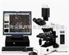 """ClearScanC&GClearScanC&G系列安式法""""两虫""""检测系统"""