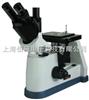 BM-4XC三目金相显微镜