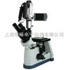 BM-4XCV摄像三目金相显微镜