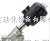 宝德001398型角座阀现货供应021-53086036