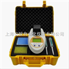 SafeLight StandardSafeLight Standard 便携式/台式发光细菌综合毒性分析仪