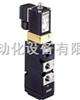 促销宝德6518/6519型电磁阀