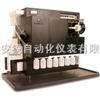 MetalSafe ProMetalSafe Pro型专业级实验室型序批式微量重金属分析仪