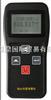 DK-6030便携式核辐射检测仪