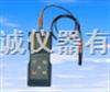 CGT470測厚儀