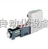 穆格D661-4444C特價現貨-MOOG伺服閥