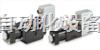 穆格伺服閥%moogD662系列伺服閥特價供應