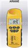 AR600E线缆测高仪
