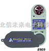 HJ19-AZ8909风速微差压测量仪