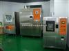 冷热冲击试验机/冷热冲击试验箱/三箱式温度冲击测试箱价格/佛山温度冲击试验机价格