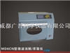 MD-6型温控密封增压微波消解系统