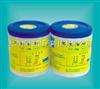 YC-2荧光磁粉