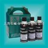 HD-BO黑油磁悬液