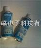 DPT-5型显像剂