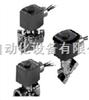 ASCO电磁阀¥阿斯卡燃烧控制阀