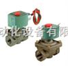 ASCO电磁阀阿斯卡HV266系列燃烧控制阀