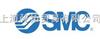 日本SMC气缸SMC气缸-好价格
