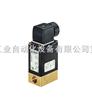 云南银领机电本月于采购大批宝德0330型直动式电磁阀