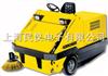 KMR1700D工业清扫车(柴油驱动)