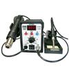 AT8586多功能一體化集成拆焊維修系統