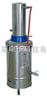 YN-ZD-5普通型不锈钢电热蒸馏水器
