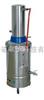 YN-ZD-20普通型不锈钢电热蒸馏水器