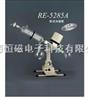 RE-5285A旋转蒸发器