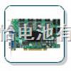 PCI接口H.264/MPEG-4硬件压缩视频采集卡