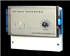 HY-109A振动信号采集箱