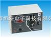 HD-97-1型紫外检测仪