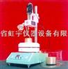 SZR-3针入度仪玻璃缸