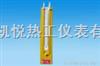 蓝色铝尺U型压力计,U型管压力计,U型管玻璃压力计,U型管水银压力计,U型差压计,U型管水银差压计