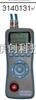 ecom-DP, 带1个传感器±70hPa和±1500hPa