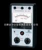 MC-100电机故障检测仪