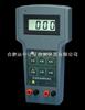 MC-200电机故障检测仪